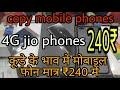 4G JIO PHONS @240 | CHEAPEST MOBILE MARKET | MOBILE ACCESSORIES || GAFFAR MARKET  COPY MOBILE PHONES