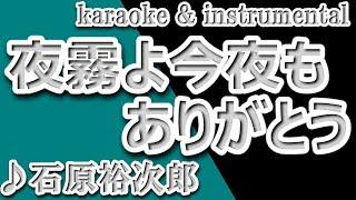 (前半)カラオケ/歌詞 (後半)メロあり練習用BGM/歌詞 jasrac 092-0414-8 ...