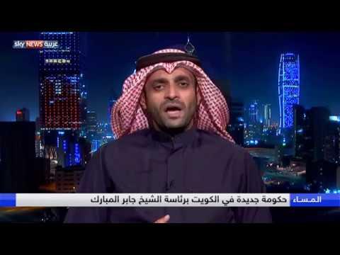 حكومة جديدة في الكويت برئاسة الشيخ جابر المبارك  - نشر قبل 7 ساعة
