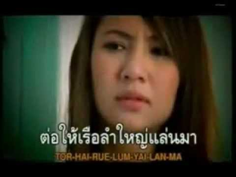 [ENG SUBs] Thai love song story - part2