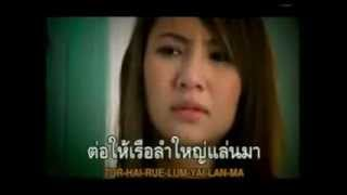 Video MV สวมเขา - แพรว จีรวรรณ [Official MV] download MP3, 3GP, MP4, WEBM, AVI, FLV Februari 2018