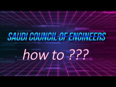 Saudi Council of Engineers (how to use)