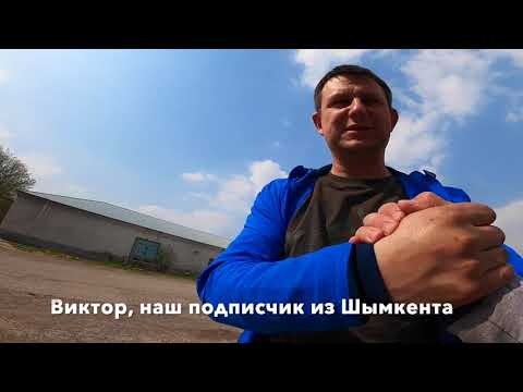 Выбираемся из Казахстана: переадресация груза!