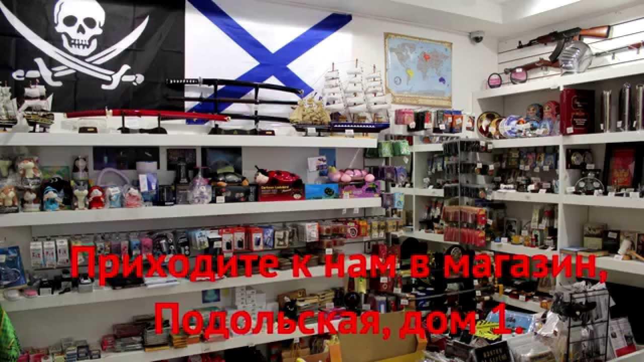 ae3f9ce810115 Магазины сувениров в Санкт-Петербурге