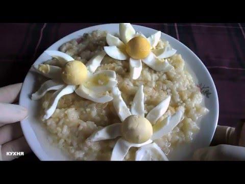 Турецкая кухня рецепты