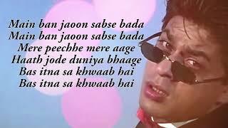 Chand Tare Tod Full Video Song   Yes Boss   Shahrukh Khan, Juhi Chawla   Abhijeet - Bollywood Song Thumb