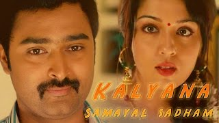 Kalyana Samayal sadham | Tamil Movie Scenes | 2013 | Prasanna | L. Washington | RS Prasanna | Part 2
