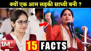 Jaya Kishori Ji के नाम कौनसा  world record दर्ज है | Jaya Kishori Facts | Jaya Kishori Biography