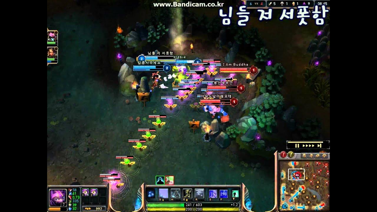 롤 피구 홍보 영상 (LOL dodge ball) - YouTube