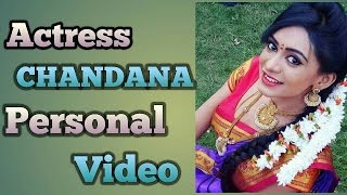 Varudini Parinayam fame Chandana Personal life Video || Yatas media