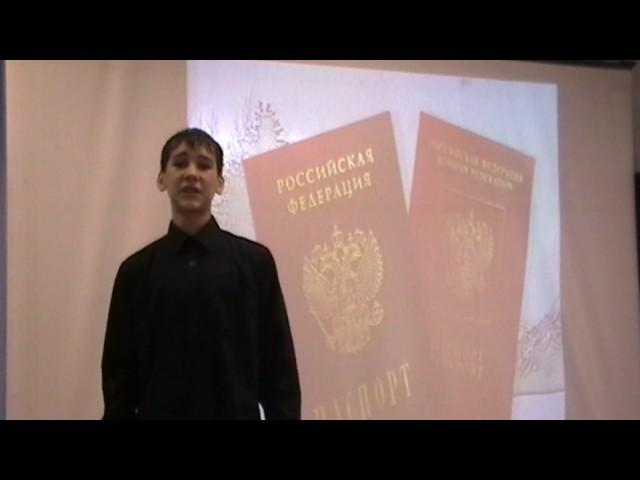"""Изображение предпросмотра прочтения – «Театральная студия """"Ровесник""""» читают произведение «Стихи о советском паспорте» В.В.Маяковского"""