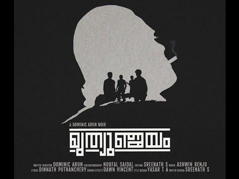 MRITHYUMJAYAM - A Noir Short film