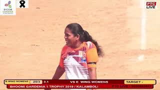 E WING WOMENS VS B WING WOMENS AT BHOOMI GARDENIA 1 TROPHY 2019 / KALAMBOLI
