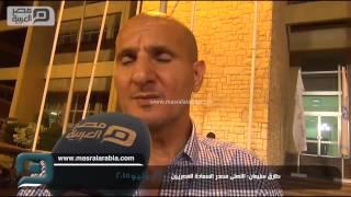 مصر العربية | طارق سليمان: الاهلى مصدر السعادة للمصريين