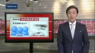 新たな歌舞伎町のシンボル コマ劇場跡地に「新宿東宝ビル」