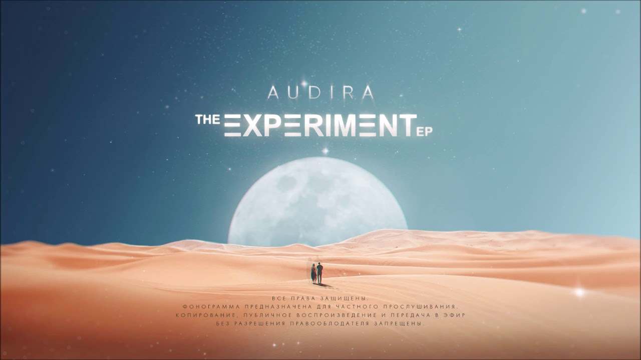 Download Audira - Take You There (audio) The Experiment EP