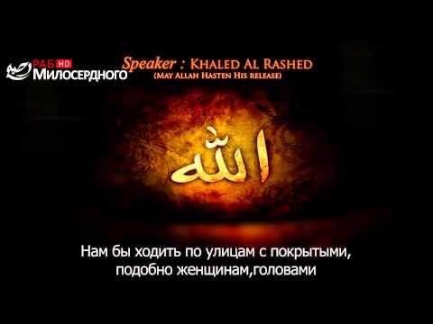 Карикатуры на пророка