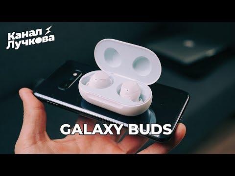 Неделя с Galaxy Buds 2019 / Берём или...?