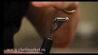 Овощечистки: обзор овощечисток, применение. Кулинарная школа ШЕФМАРКЕТ.