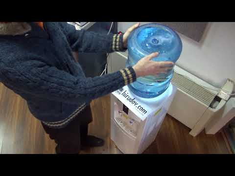 How to replace the Water Bottle of Water Dispenser