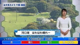 【穂川果音】ほかのん 最後のSOLiVE 穂川果音 検索動画 26