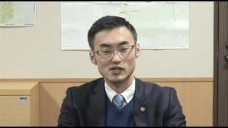 2017年3月末で総務省へ戻られた、藤井延之湯沢市元副市長より 動画での...