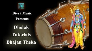 How to play Dholak online learning Lesson for Beginners online India