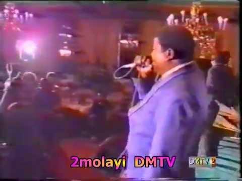 TP OK JAZZ ( Eau Bénite ) au Grand Hôtel de Kinshasa ( 1991 )