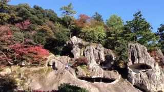 ハニベ巌窟院→那谷寺(なたでら)平成29年開創1300年 芭蕉が愛し...