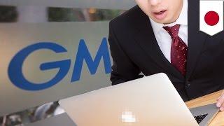 不採用通知を2万件以上誤送信 東京のIT企業