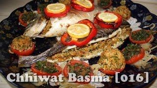 Chhiwat Basma [016] - Poisson au riz سمك  محشي بالأرز