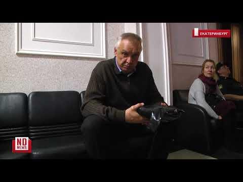 Экс-глава Камышлова получает новый приговор