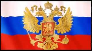 МЫ ПОДНИМАЕМ НАШ ФЛАГ...Денис Майданов