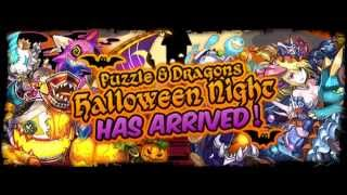 Puzzle and Dragons - Halloween Dungeon Background Music - Non-Boss Floor