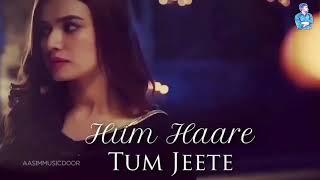 Bol Kufara Hoga kya | Tum Jeet gaye Ham haare | Best Urdu Lines | Whatsapp Status 2018 | Asim Zareef