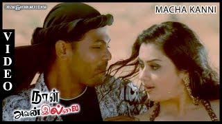Naan Avanillai Tamil Movie | Song | Macha Kanni Video | Jeevan, Namitha | Vijay Antony