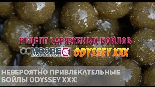 Рецепт Заряженых бойлов CCMOORE Odyssey XXX (русская озвучка)