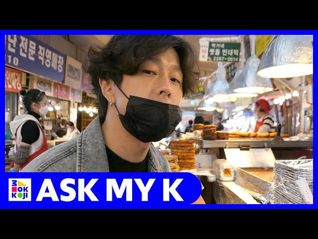 Ask My K : Song Won Sub - Online trip of Seoul fashion street and food