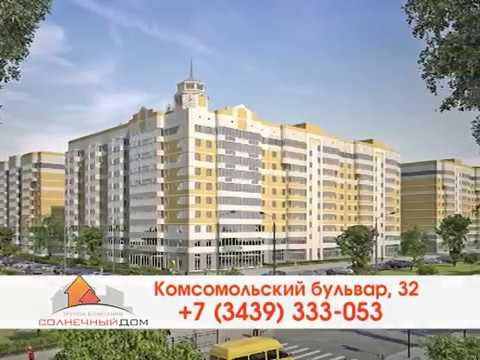 Квартира-трансформер в ЖК «Генеральский парк».