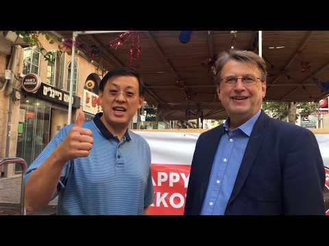 First Friday - November 2019 | Harald Eckert And David Peng From Jerusalem