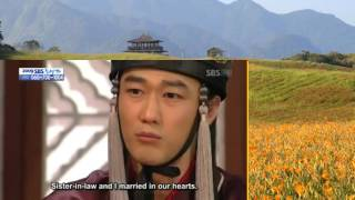Princess Ja Myung Go Episode 16 eng sub