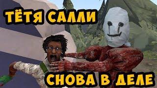 Dead by Daylight - УНИЧТОЖЕНИЕ МАНСЕРОВ