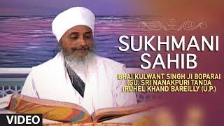 Bhai Kulwant Singh Ji Boparai - Sukhmani Sahib