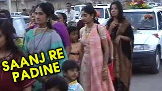 Saanj Re Padine - Panetar - Gujarati Marriage Songs - Marriage Traditional Songs - Wedding Songs