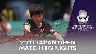 2017 Japan Open | Highlights Tomokazu Harimoto vs Jon Persson (Pre)