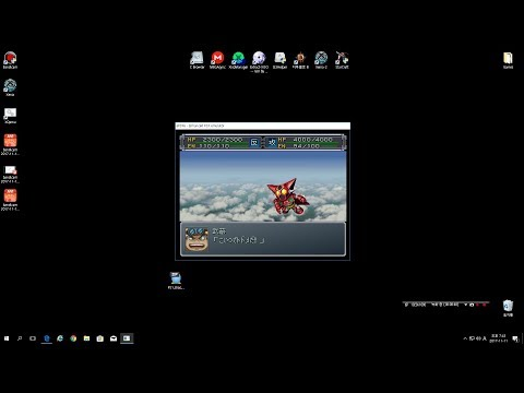 PS1 Game Super Robot Wars Alpha Gaiden PC How to Download Install and Play Easy Guide - [EduX]