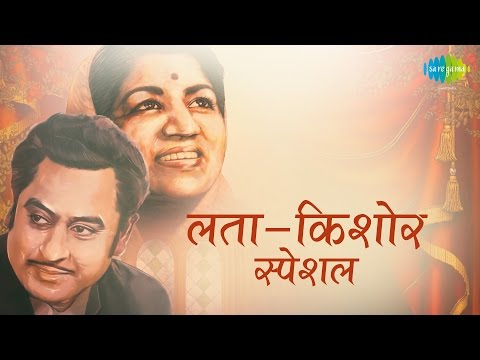 Weekend Classic Radio Show | Lata & Kishore Special | HD Songs