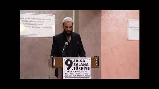 Müslüman Ahmediye Cemaati-2017 Calsası-Kuran Tilaveti 2