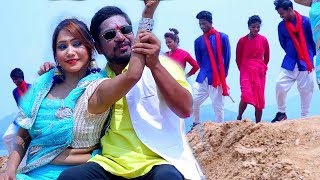 Nagpuri Song 2018 | Shrawan Ss | Video - Chand | Roshan Chand | Sonali Roy & Subodh