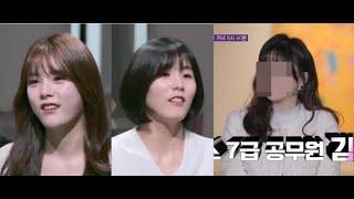 '유퀴즈', 최연소 7급 공무원→여자배구…